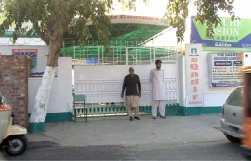 B school in punjab