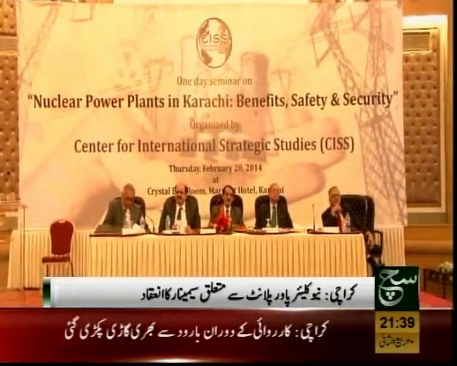 Awareness Seminar on Nuclear Power Plants