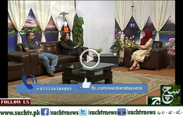 Weekend Such Savera 22 July 2017