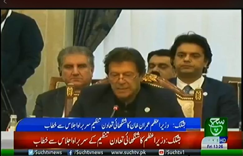 Prime Minister Imran Khan addressing on the second day of Shanghai Cooperation Organization summit