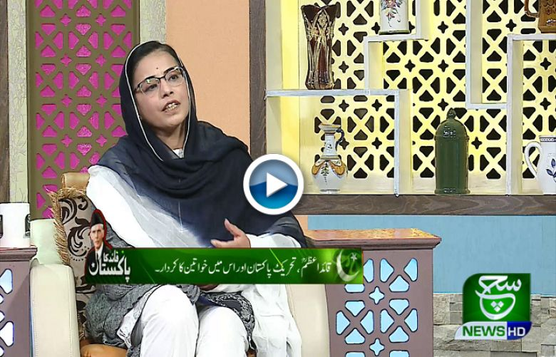 Quaid Ka Pakistan 23 December 2019