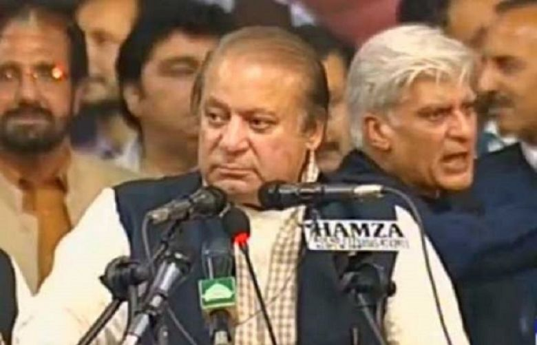 Give Respect To Vote Would Be N Manifesto For Next Polls: Nawaz