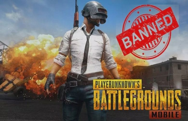 Ministry for Information Technology has nothing to do with the ban on PUBG