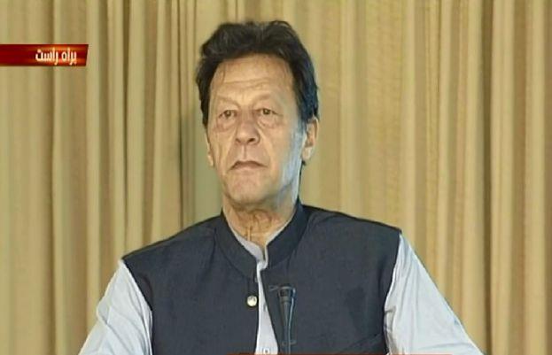 PM Strongly condemns terrorist attacks in Balochistan
