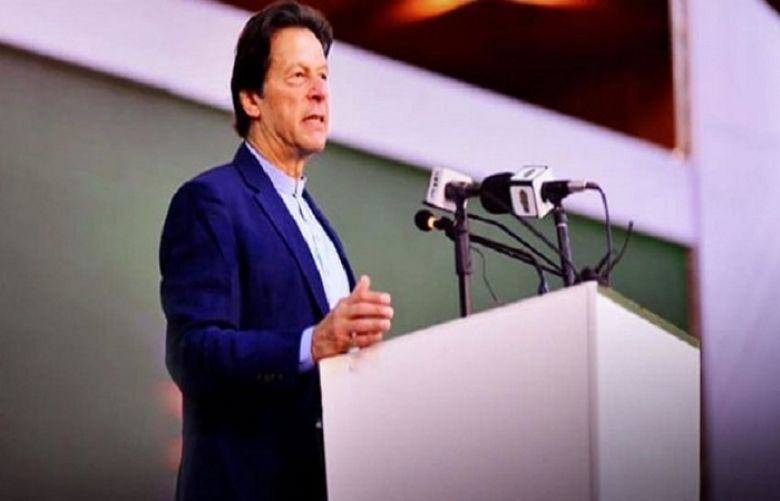 PM Imran to inaugurate dry port in Nowshera today