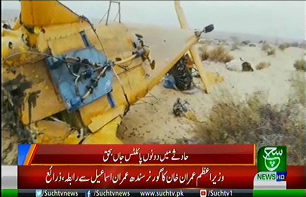 An aircraft was crashed in Bandhi area of Sadiqabad district