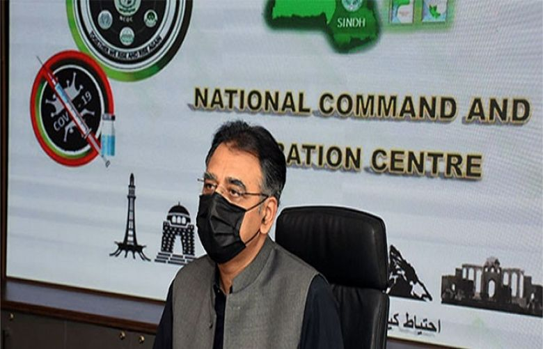Federal Minister for Planning, Development and Special Initiatives Asad Umar