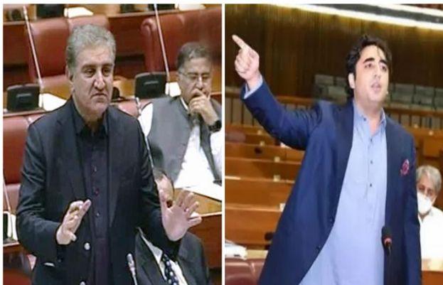 Bilawal Bhutto urges PM Khan to tape FM Qureshi's phone