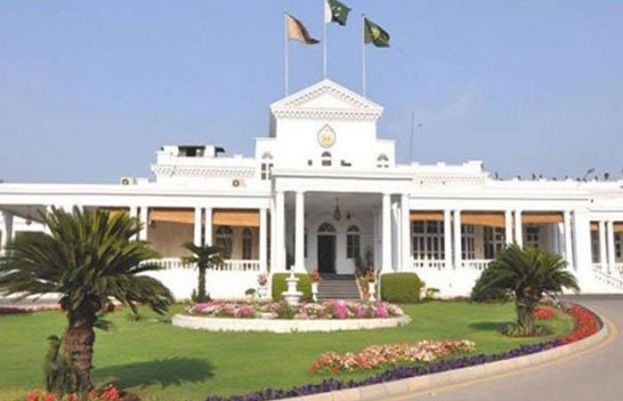 KP Governor House opens door for public for the first time