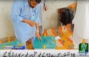 KP-FATA elections: PTI, Independent candidates dominate