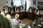 Opposition's Rehbar committee meeting today