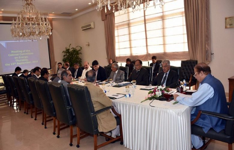 PML-N CEC Meeting To Elect New President Today