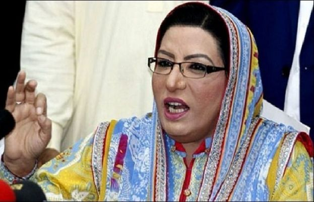 Special Assistant to Prime Minister on Information and Broadcasting Dr. Firdous Ashiq Awan