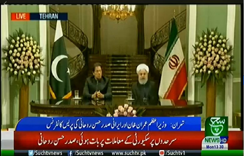 Joint press conference of Prime Minister Imran Khan and Iranian President Hassan Rouhani