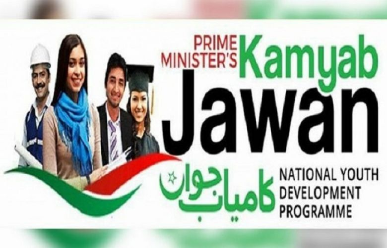 PM Imran Khan approved to launch second phase of Kamyab Jawan Program,