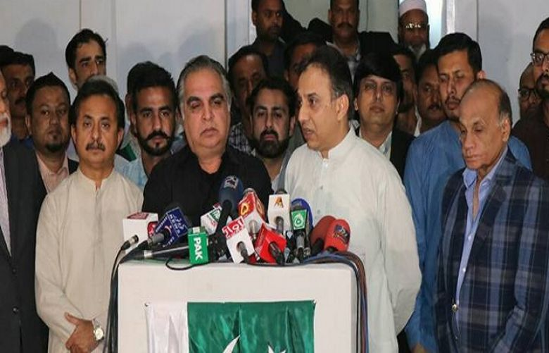 PTI, PSP form committee to coordinate for Senate elections