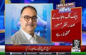 Bank of Punjab CEO Zafar Masud, another passenger miraculously survive PIA plane crash