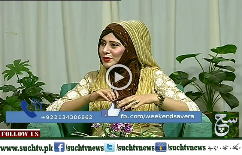Weekend Such Savera 07 May 2017
