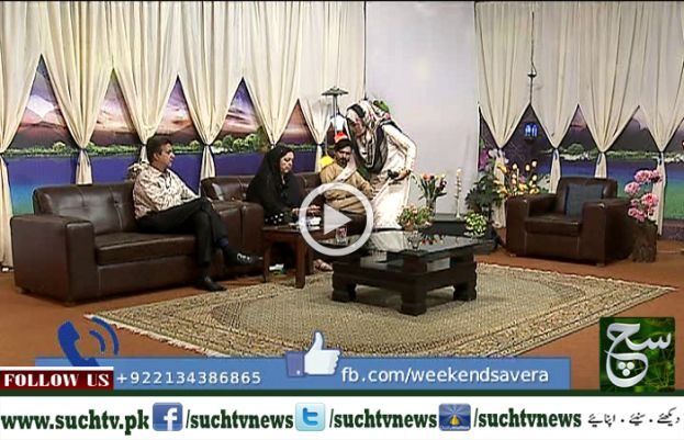 Weekend Such Savera 16 July 2017