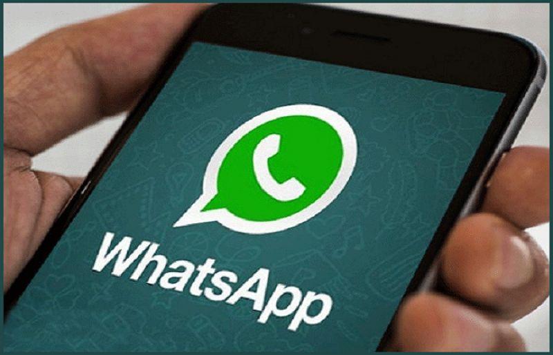 Whatsapp down: Messaging app not working for users across Pakistan