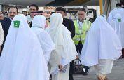 Flight carrying 207 Hajj pilgrims lands at Lahore airport from Saudi Arabia