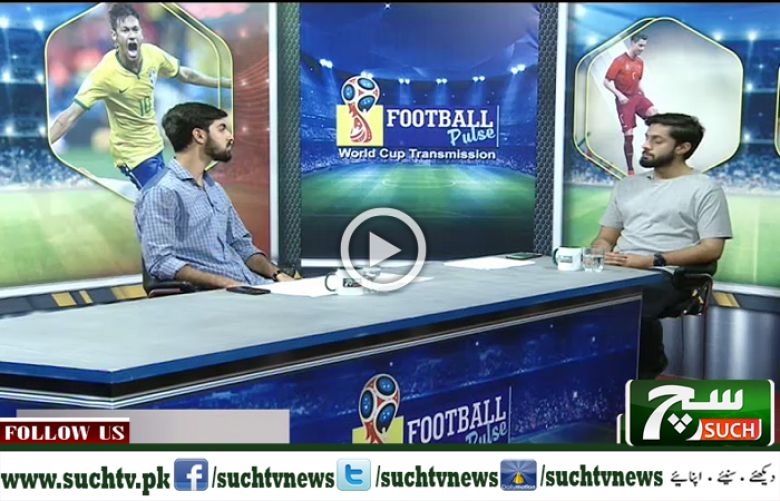 Football Pulse (World Cup Transmission) 10 July 2018