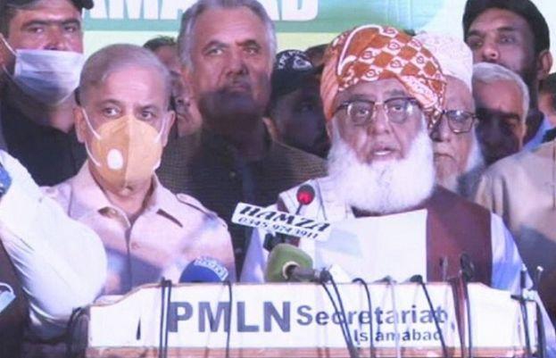 Pakistan Democratic Movement' leaders