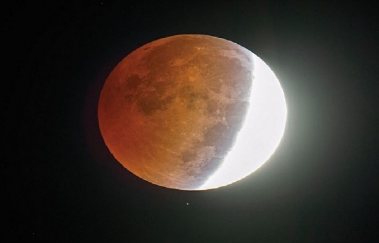 Century's Longest Lunar Eclipse to Show Up Tonight