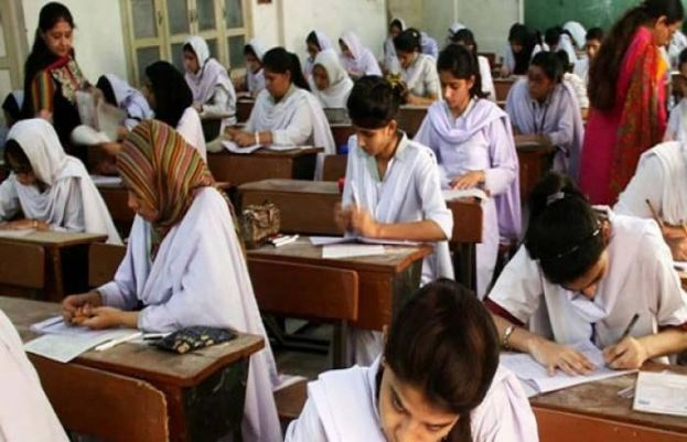 Continuous leaking of the papers in Karachi in Higher Secondary School Certificate