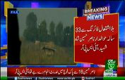 Army soldier martyred in unprovoked Indian firing across LoC: ISPR