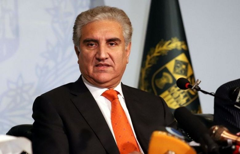 Whole nation stands united with Kashmir: FM Qureshi