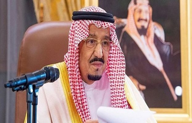 Saudi King admitted to hospital