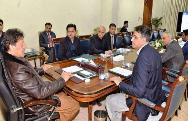 Prime Minister Imran Khan chaired with regard to revenue collection and increasing the tax base