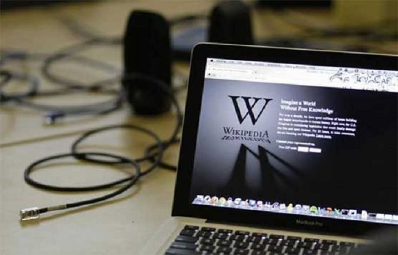 China set to launch own 'Wikipedia' in 2018