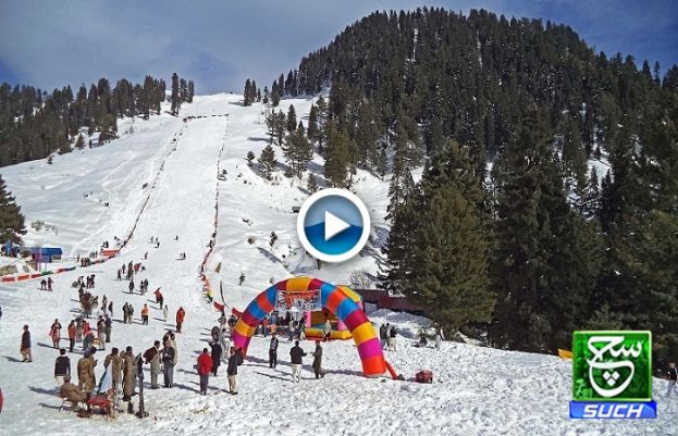 Three days Ski Gala Over in Swat