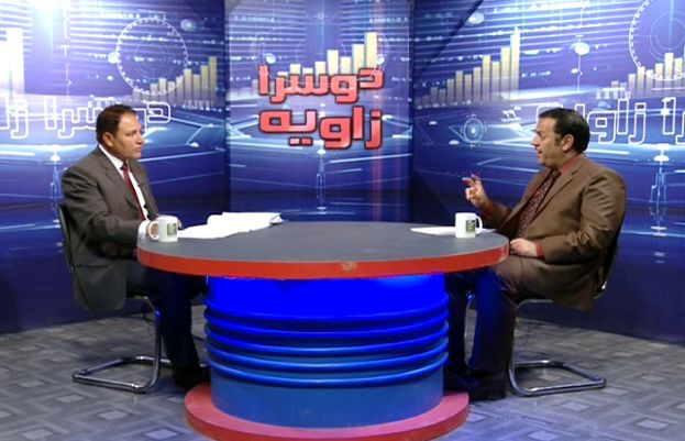 Doosra Zavia 15-02-2016 - Such TV