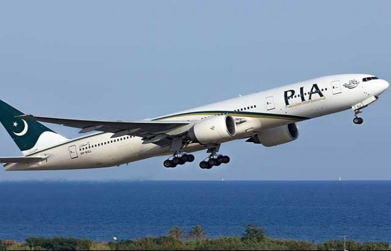 PIA rejects VIP culture with new 'No Protocol, No Seat Blocking' sign