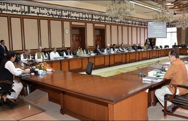 Federal cabinet discusses country's political and economic situation