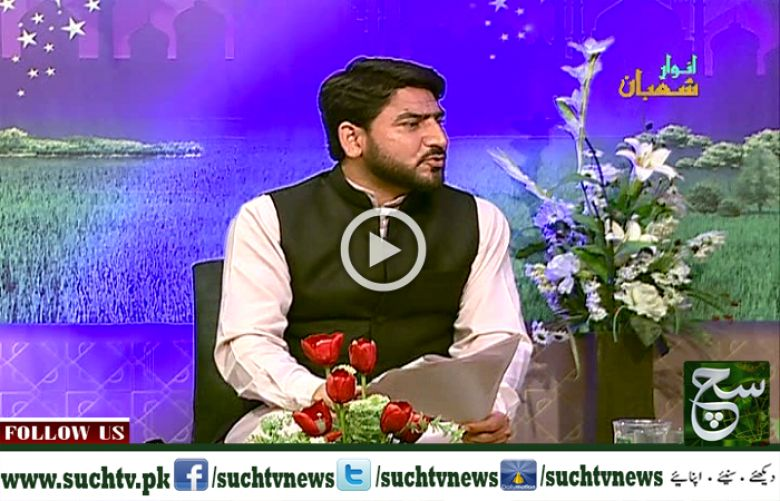 Anwar e Shaban 11 May 2017