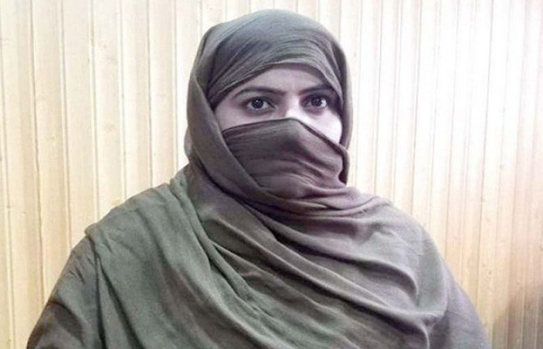 Peshawar: First Ever Female Muharrar Appointed At Dir