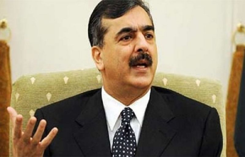 Petition filed with ECP seeking Gillani's disqualification – SUCH TV