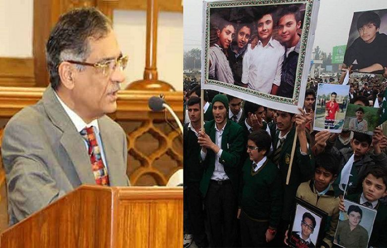 CJP Orders formation of Judicial Commission on APS Attack
