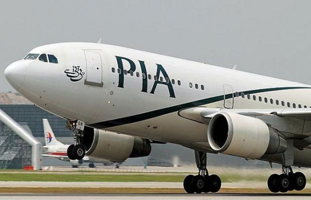 PIA suspends swat saidu sharif flights due to lack of require passengers