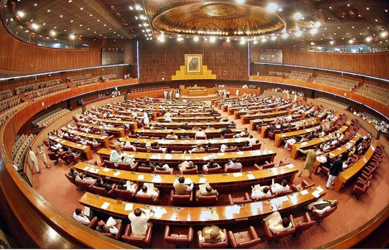 Joint session of parliament delayed till September 17