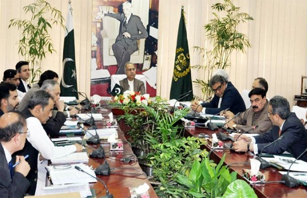 Hafeez Shaikh to chair ECC meeting