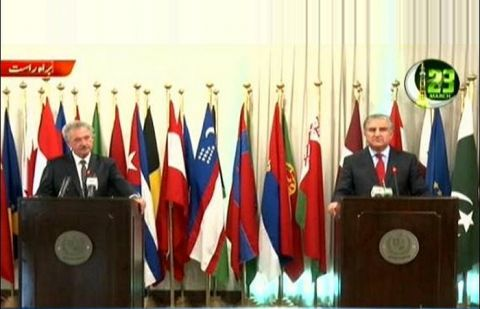 FM Quresh, Luxembourgian counterpart joint press conference