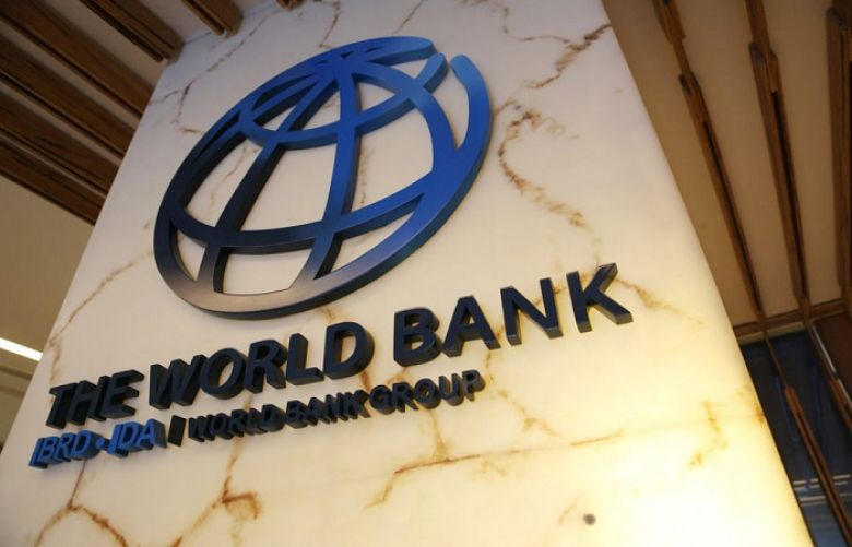 Pakistan to record highest growth rate in nine years: WB