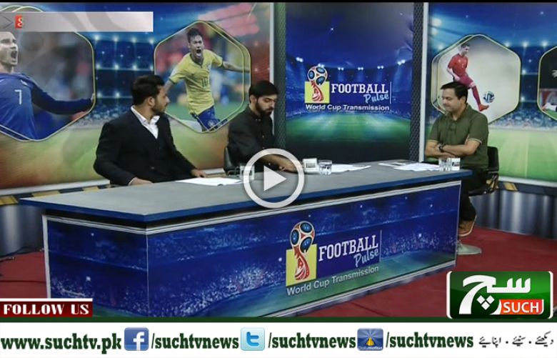 Football Pulse (World Cup Transmission) 29 June 2018