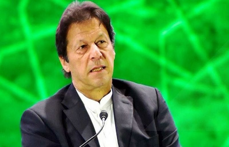 PM Imran Launches Sehat Insaf Cards Scheme In Tribal