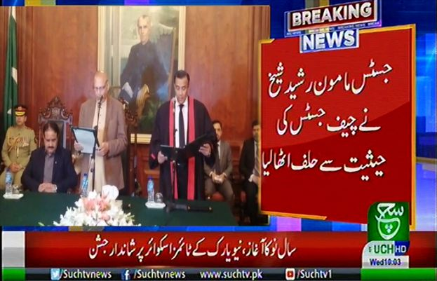 Justice Mamoon Rashid takes oath as new chief justice of LHC